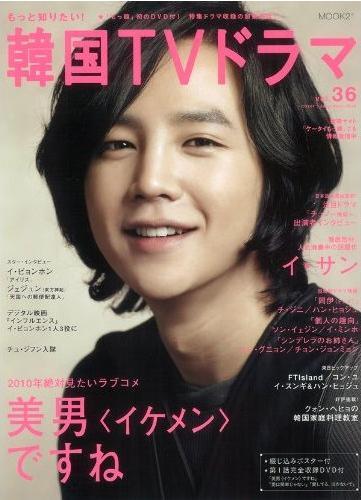 kankoku TV drama.JPG